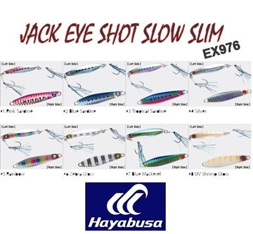 Picture of HAYABUSA SHOT SLOW SLIM EX-976 60GR