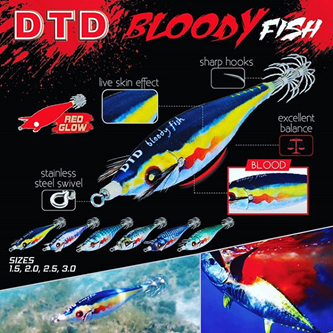 Picture for category ΚΑΛΑΜΑΡΙΕΡΑ DTD BLOODY FISH