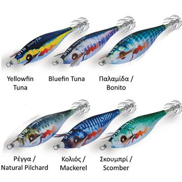Εικόνα της DTD BLOODY FISH 2.5 10834