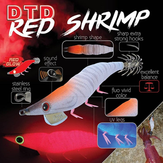 Picture for category ΚΑΛΑΜΑΡΙΕΡΑ DTD RED SHRIMP