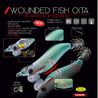 Picture for category ΚΑΛΑΜΑΡΙΕΡΑ DTD WOUNDED FISH EGI