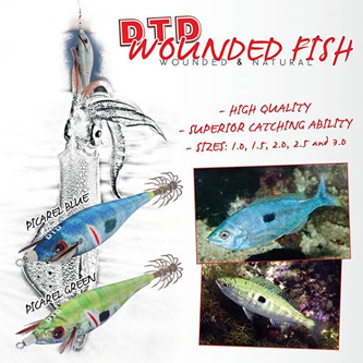 Picture for category ΚΑΛΑΜΑΡΙΕΡΑ DTD WOUNDED FISH SOFT