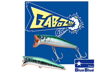 Picture of ΨΑΡΑΚΙ BlueBlue GABOZ 65