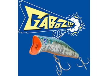 Picture of ΨΑΡΑΚΙ BlueBlue GABOZ 90