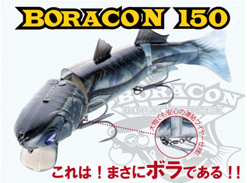 Picture of ΣΙΛΙΚΟΝΕΣ BlueBlue BORACON 150