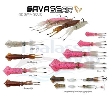 Εικόνα της SAVAGE GEAR 3D SWIM SQUID 95mm/10g