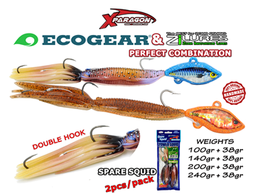 Εικόνα της X-PARAGON  Zi LURES 100gr + ECOGEAR POWER SQUID 38gr