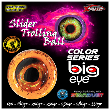 Εικόνα της X-PARAGON BIG EYE SLIDER TROLLING BALL COLOR SERIES 330GR
