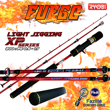 Picture of ΚΑΛΑΜΙ FUEGO LIGHT JIGGING XP SERIES 1.90/200gr