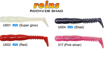 Εικόνα της ΣΙΛΙΚΟΝΕΣ REINS ROCKVIB SHAD 2'' 5CM