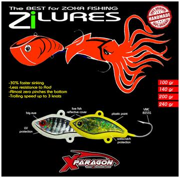Εικόνα της X-PARAGON  Zi LURES 100-240g