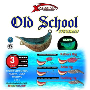 Εικόνα της OLD SCHOOL HYBRID 110 - 250g