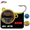 X-PARAGON ZOKA BALL BIG EYE 130-160g