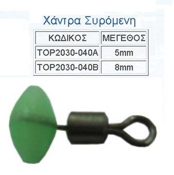 Picture of TOP ONE ΧΑΝΤΡΑ ΣΥΡΟΜΕΝΗ TOP2030 10τεμ/φακ.